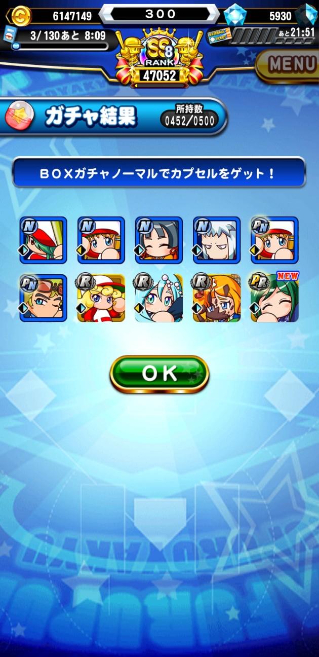 f:id:arimurasaji:20210209192110j:image