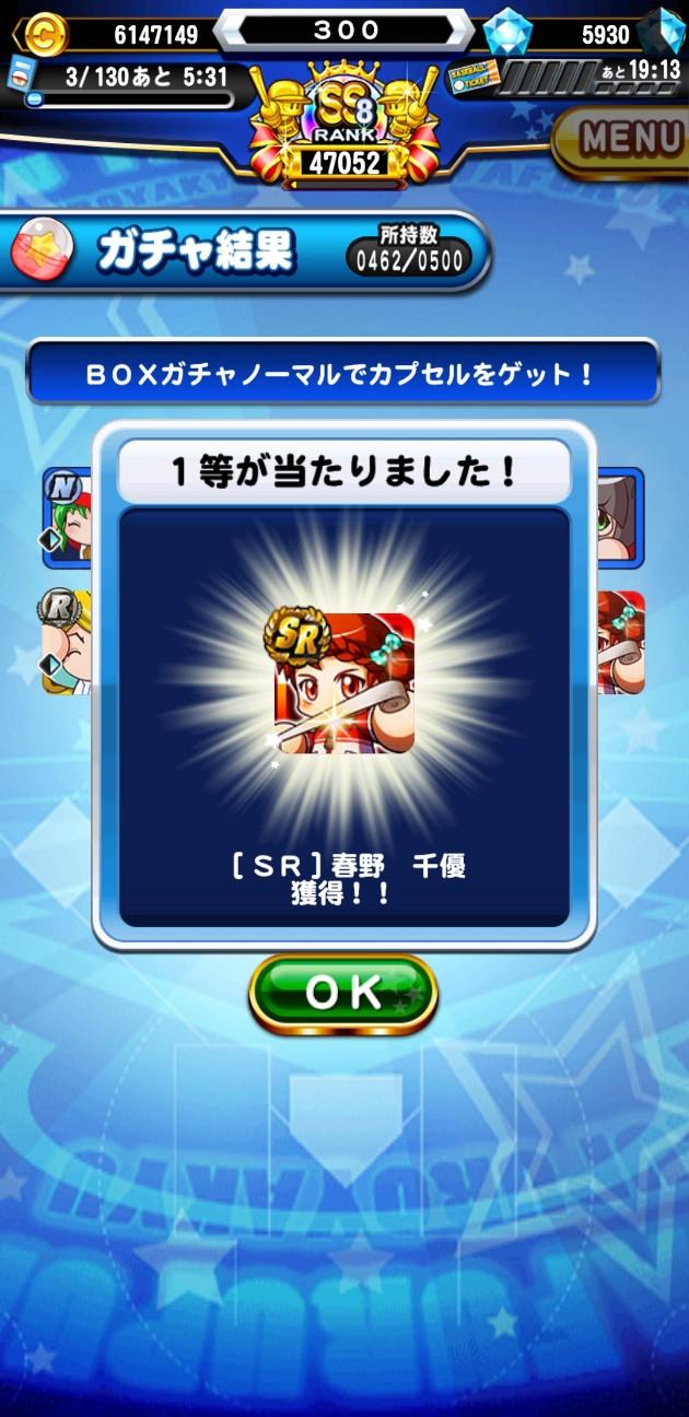 f:id:arimurasaji:20210209192123j:image