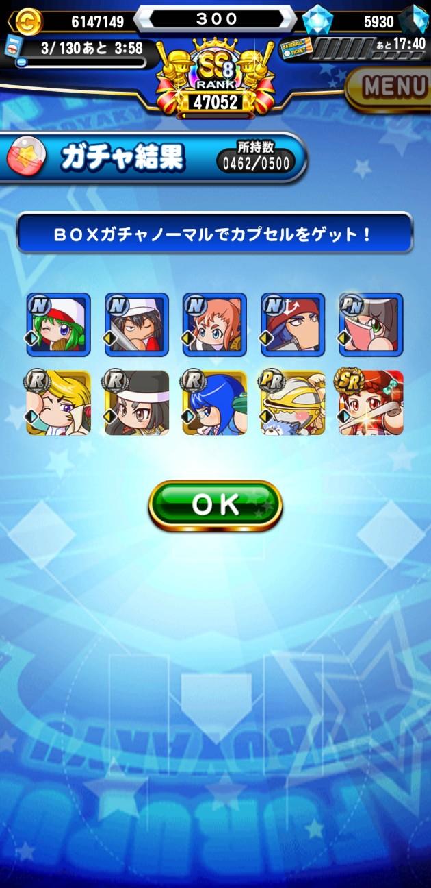 f:id:arimurasaji:20210209192130j:image