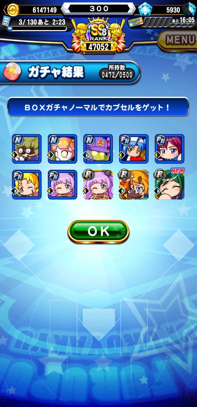 f:id:arimurasaji:20210209192139j:image
