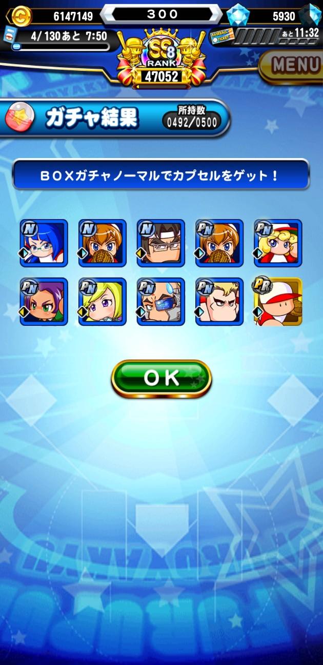 f:id:arimurasaji:20210209192158j:image