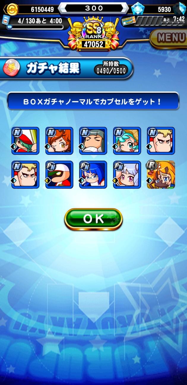 f:id:arimurasaji:20210209192216j:image