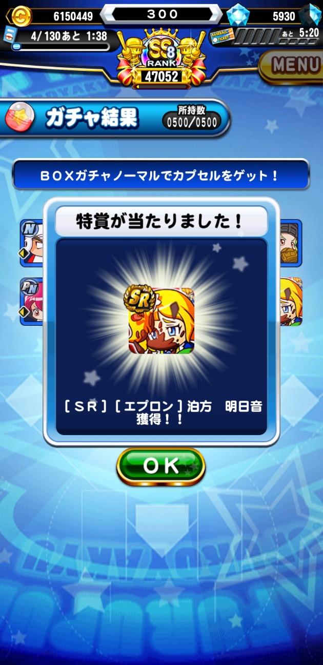 f:id:arimurasaji:20210209192224j:image