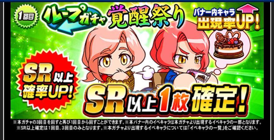 f:id:arimurasaji:20210210181053j:plain