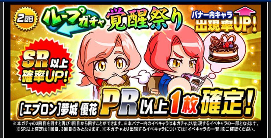f:id:arimurasaji:20210210181111j:plain