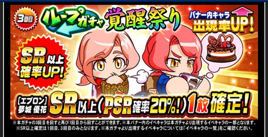 f:id:arimurasaji:20210210181119j:plain