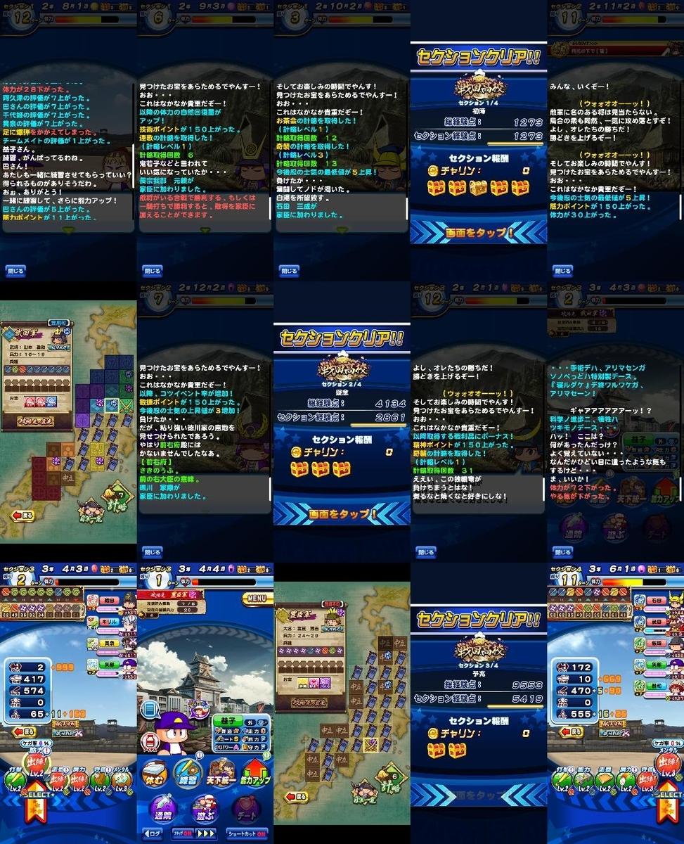 f:id:arimurasaji:20210211104305j:plain