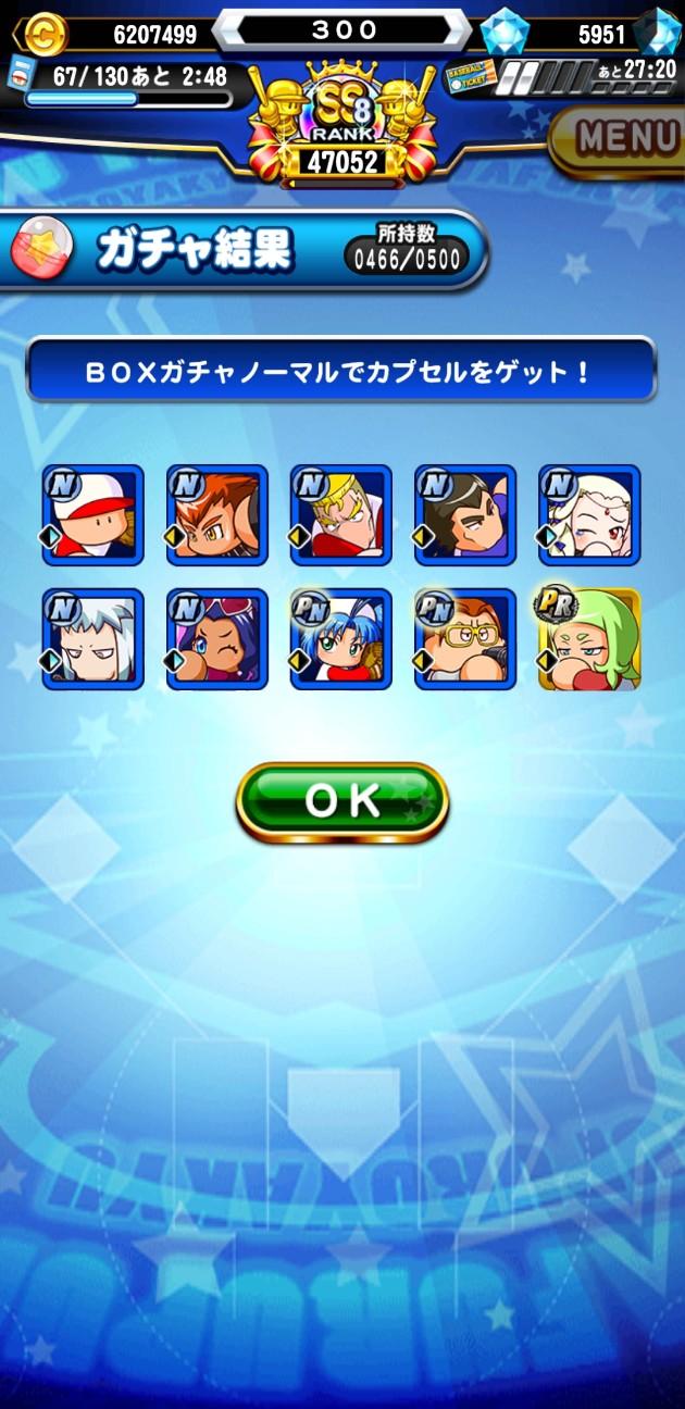 f:id:arimurasaji:20210211121444j:image