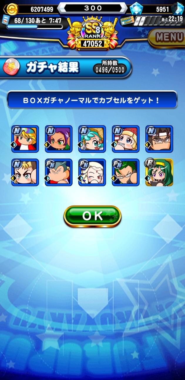 f:id:arimurasaji:20210211121513j:image