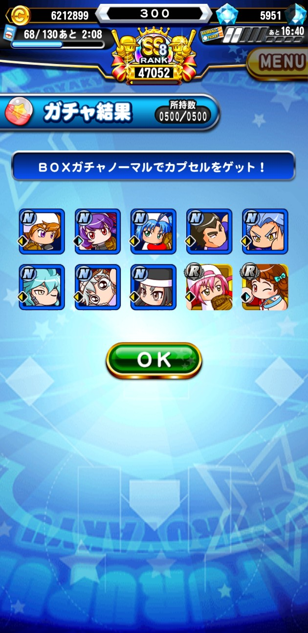 f:id:arimurasaji:20210211121549j:image