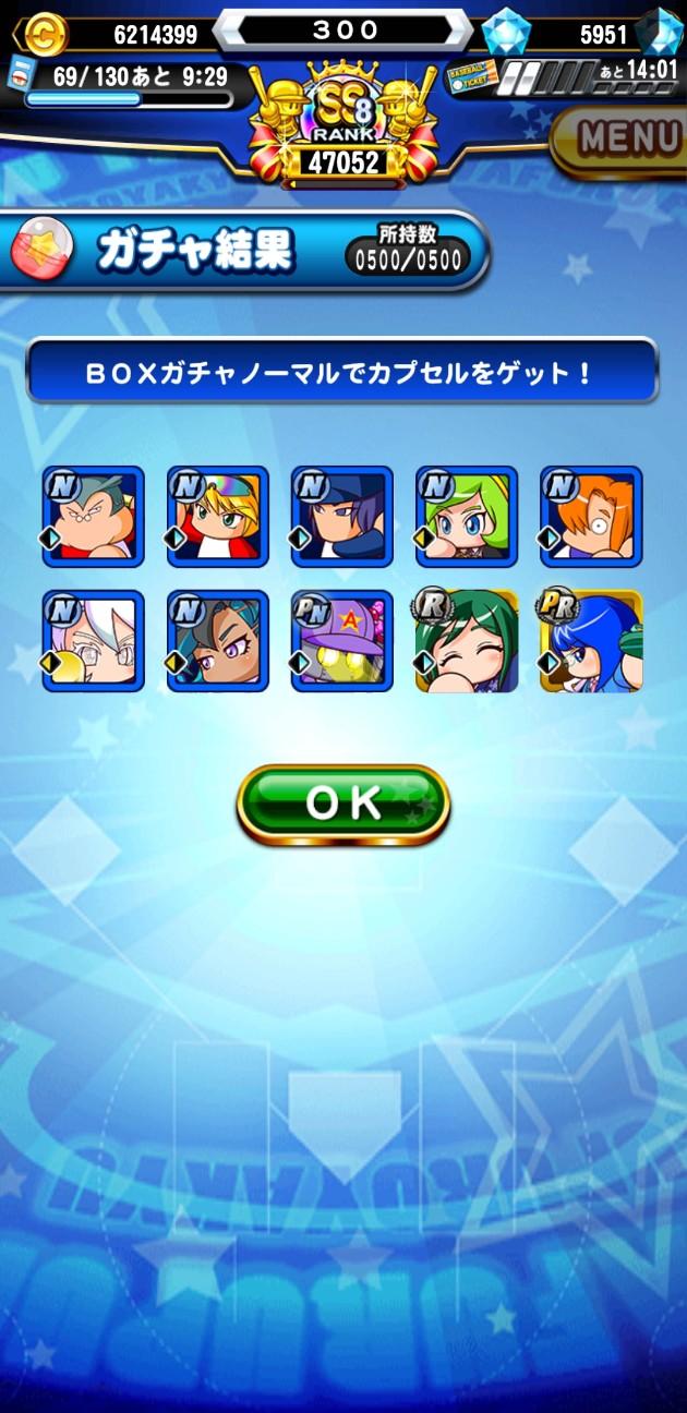 f:id:arimurasaji:20210211121557j:image