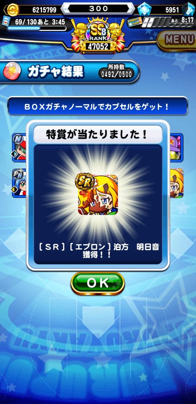 f:id:arimurasaji:20210211121614j:image