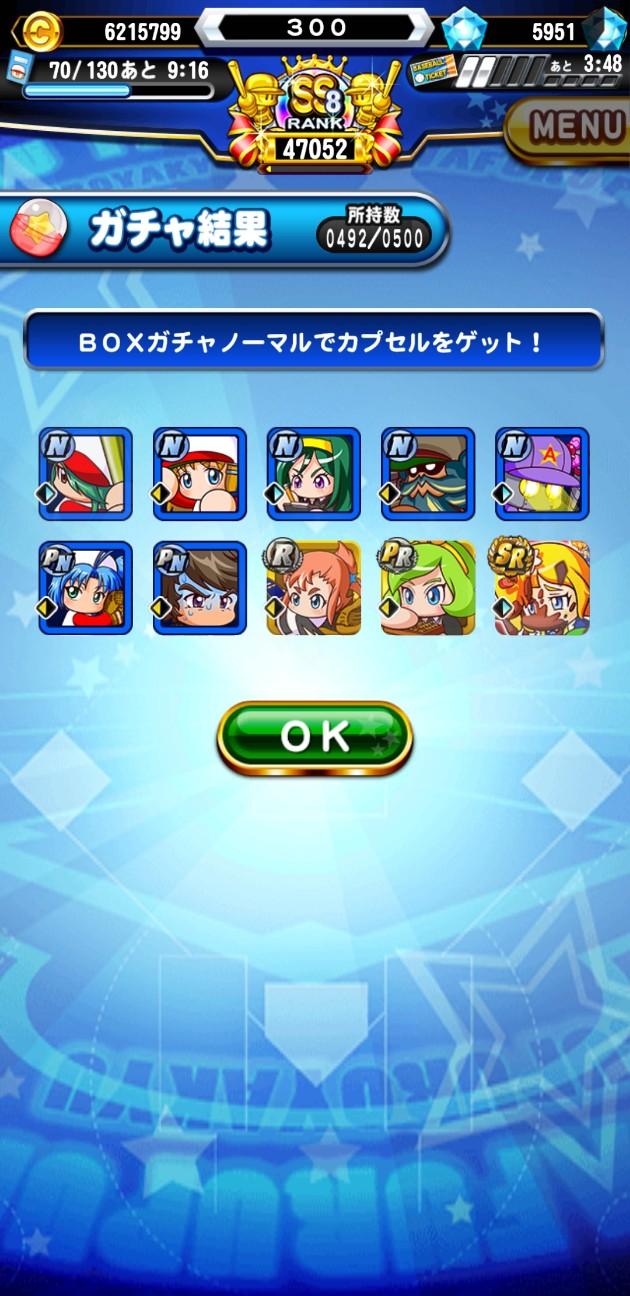 f:id:arimurasaji:20210211121619j:image