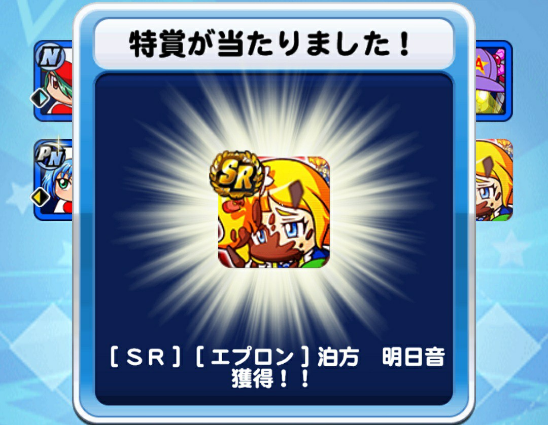 f:id:arimurasaji:20210212105902j:image
