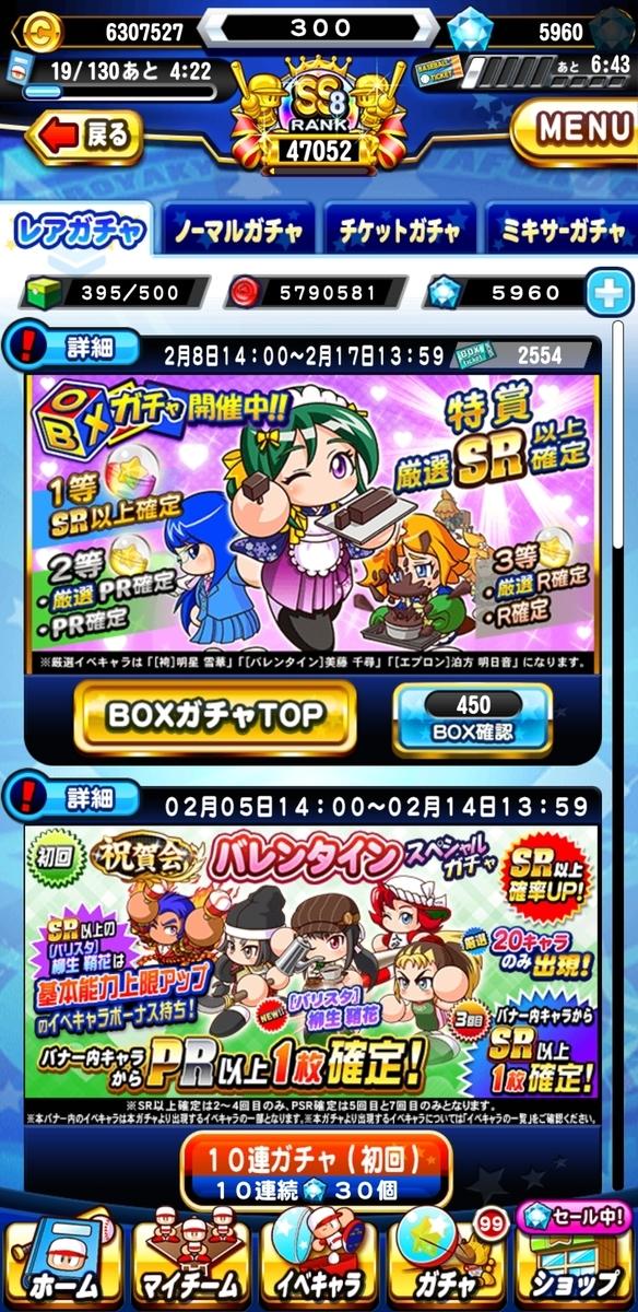 f:id:arimurasaji:20210213164928j:plain