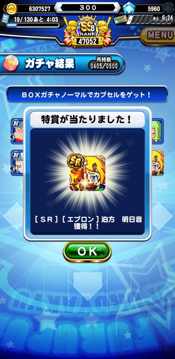 f:id:arimurasaji:20210213164947j:plain