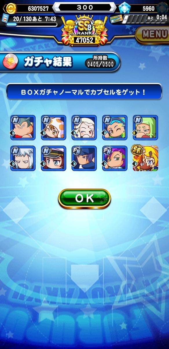 f:id:arimurasaji:20210213164950j:plain