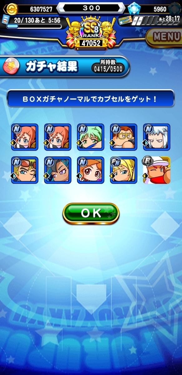 f:id:arimurasaji:20210213165032j:plain