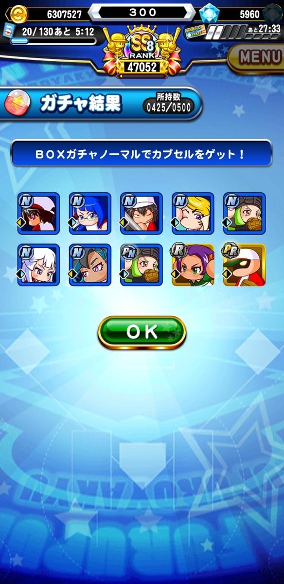 f:id:arimurasaji:20210213165043j:plain