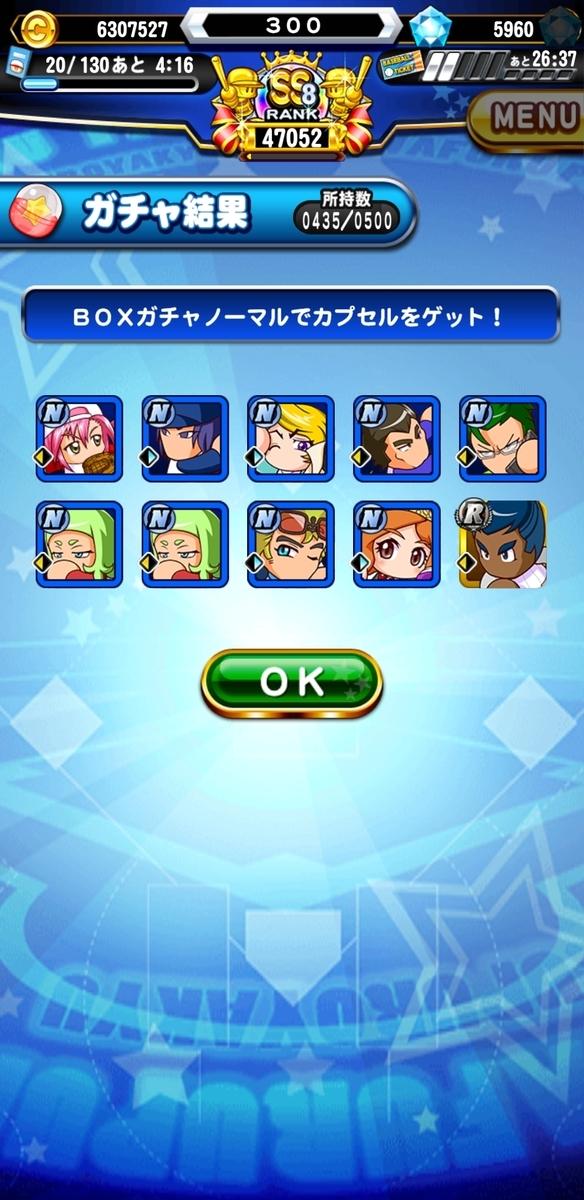 f:id:arimurasaji:20210213165053j:plain