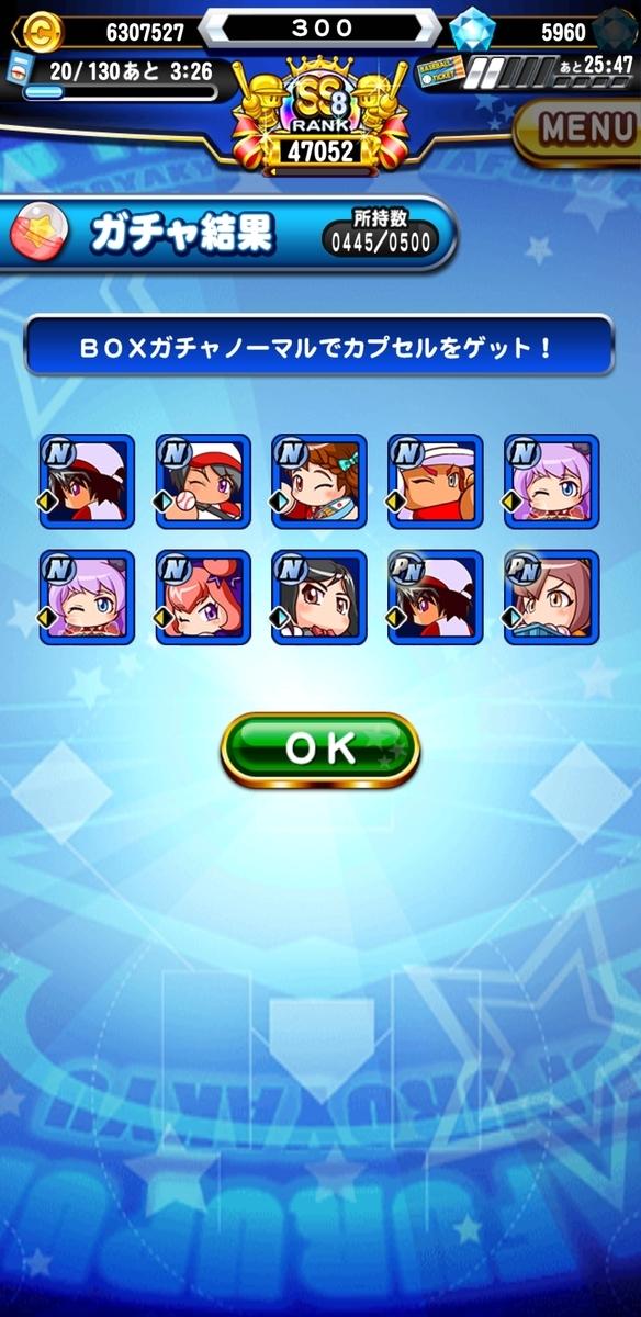 f:id:arimurasaji:20210213165104j:plain