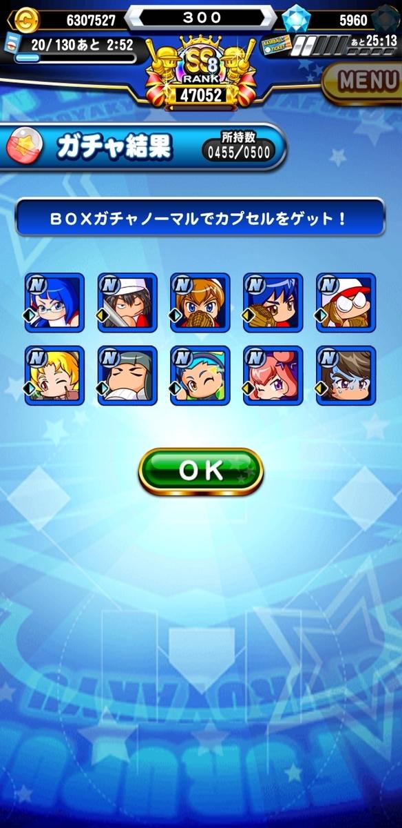 f:id:arimurasaji:20210213165114j:plain