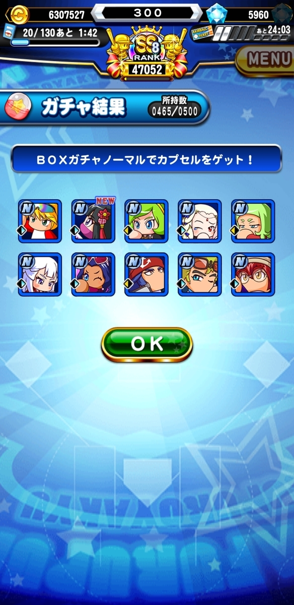 f:id:arimurasaji:20210213165125j:plain