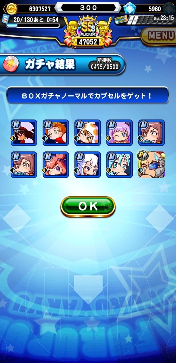 f:id:arimurasaji:20210213165137j:plain