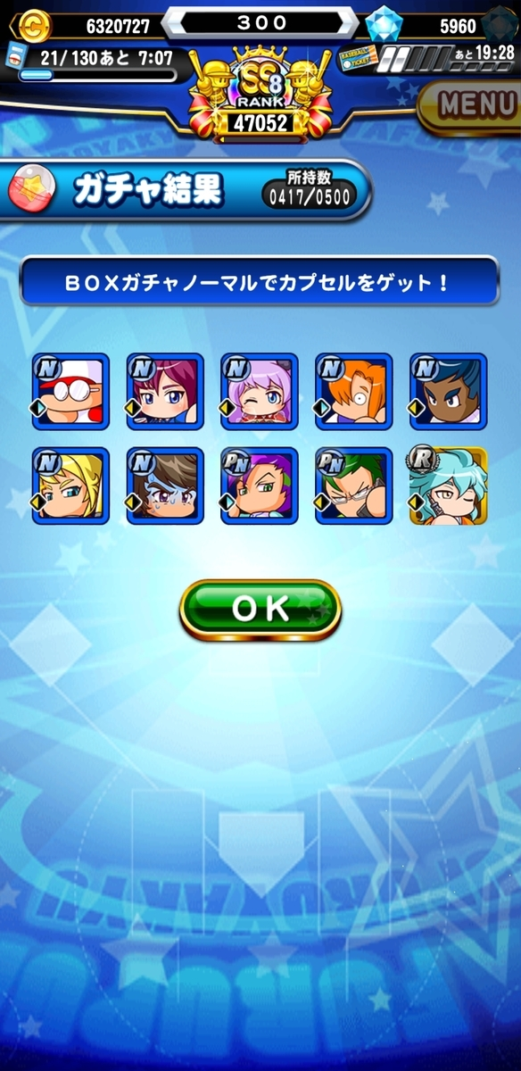 f:id:arimurasaji:20210213165209j:plain