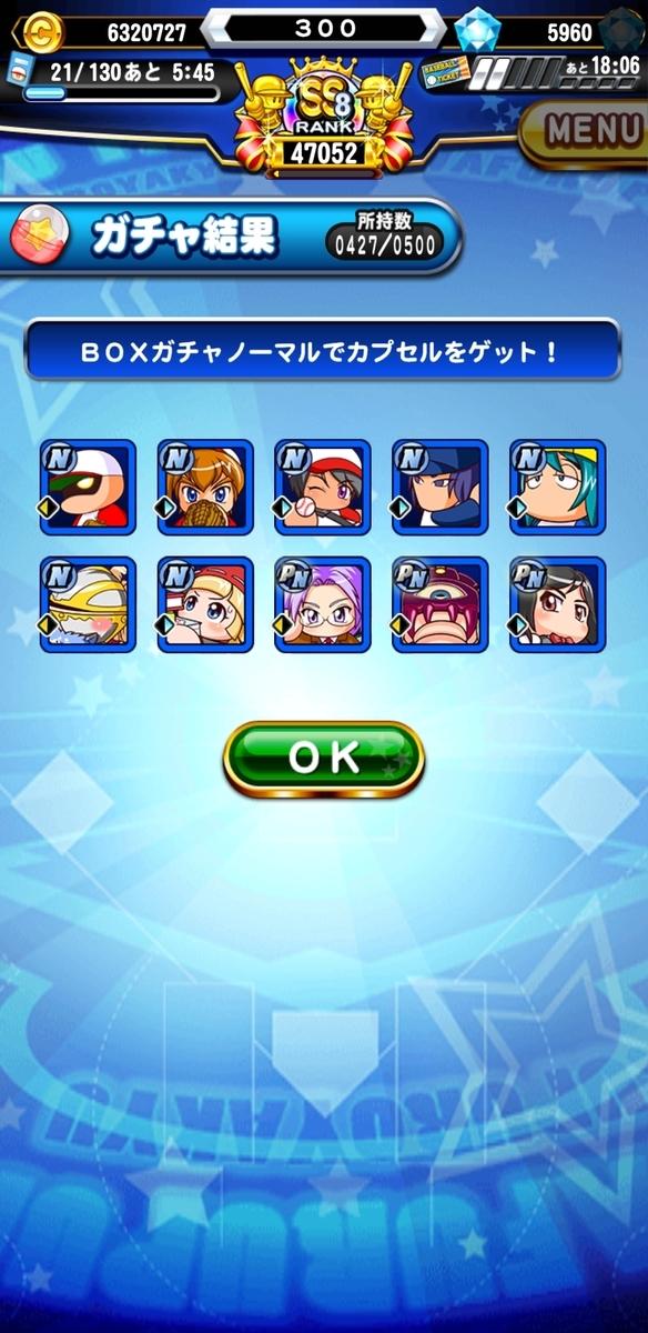 f:id:arimurasaji:20210213165221j:plain