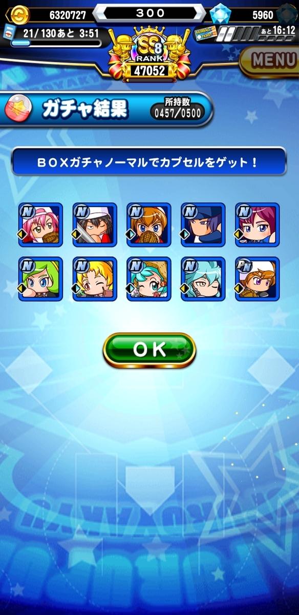 f:id:arimurasaji:20210213165257j:plain