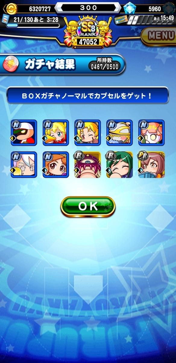 f:id:arimurasaji:20210213165308j:plain