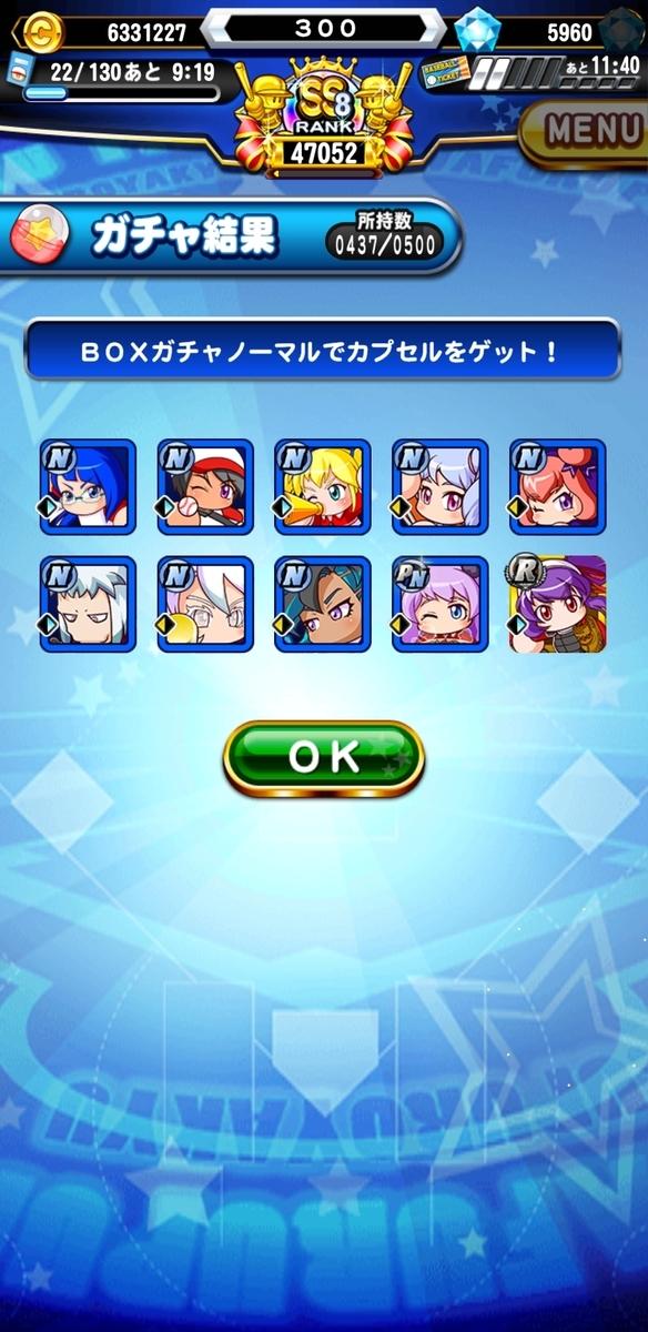 f:id:arimurasaji:20210213165353j:plain