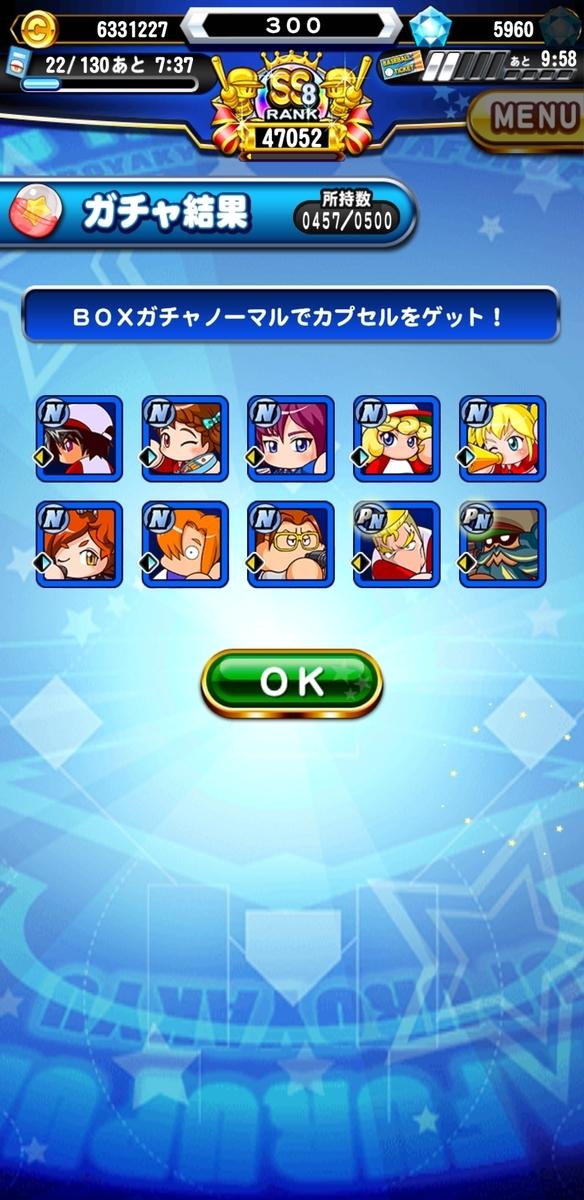 f:id:arimurasaji:20210213165417j:plain