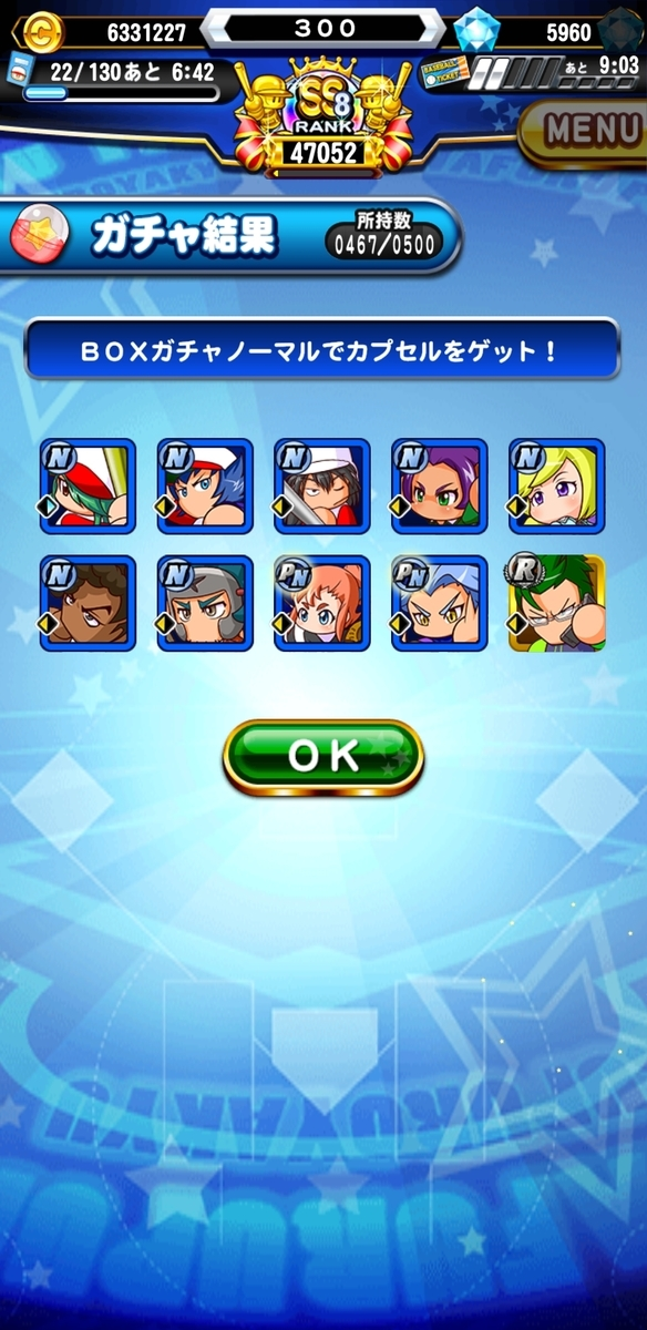 f:id:arimurasaji:20210213165427j:plain