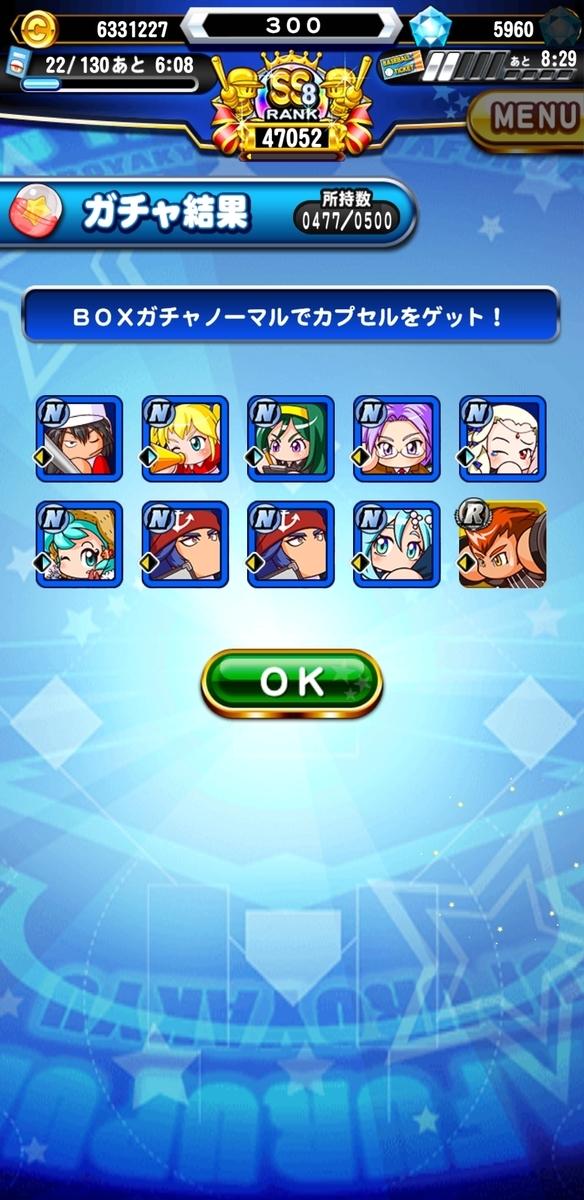 f:id:arimurasaji:20210213165438j:plain