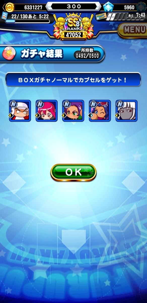 f:id:arimurasaji:20210213165500j:plain