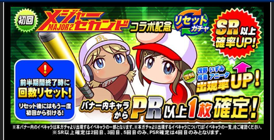 f:id:arimurasaji:20210215190139j:plain