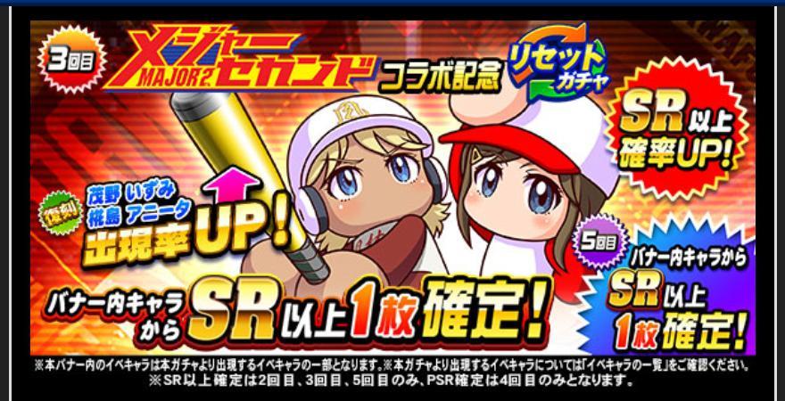 f:id:arimurasaji:20210215190200j:plain