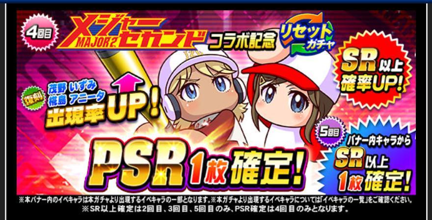 f:id:arimurasaji:20210215190207j:plain