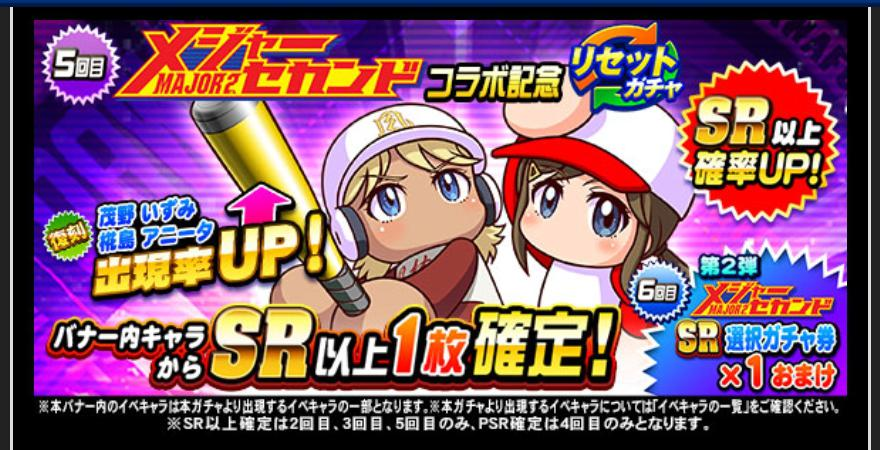 f:id:arimurasaji:20210215190215j:plain