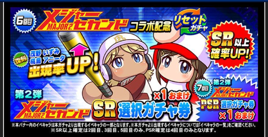 f:id:arimurasaji:20210215190222j:plain