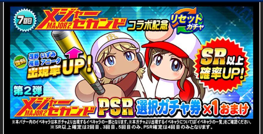 f:id:arimurasaji:20210215190230j:plain