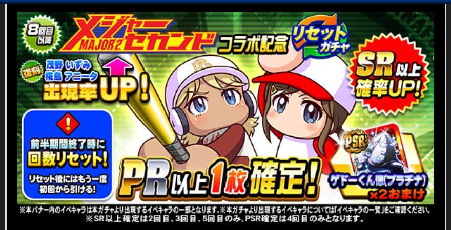 f:id:arimurasaji:20210215190238j:plain