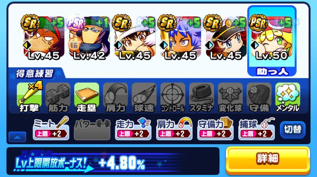 f:id:arimurasaji:20210215222404j:plain