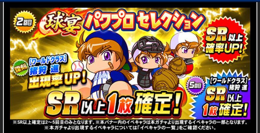f:id:arimurasaji:20210216183003j:plain