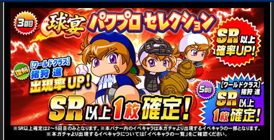 f:id:arimurasaji:20210216183012j:plain