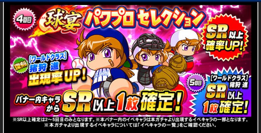 f:id:arimurasaji:20210216183021j:plain