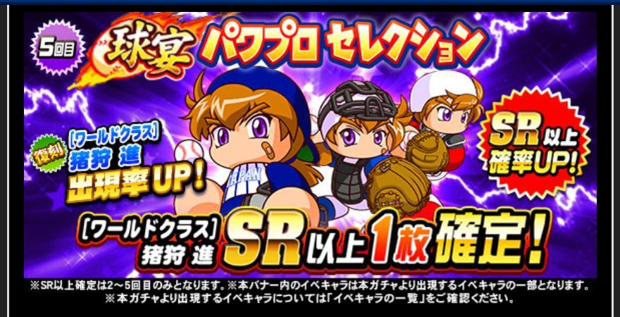 f:id:arimurasaji:20210216183035j:plain