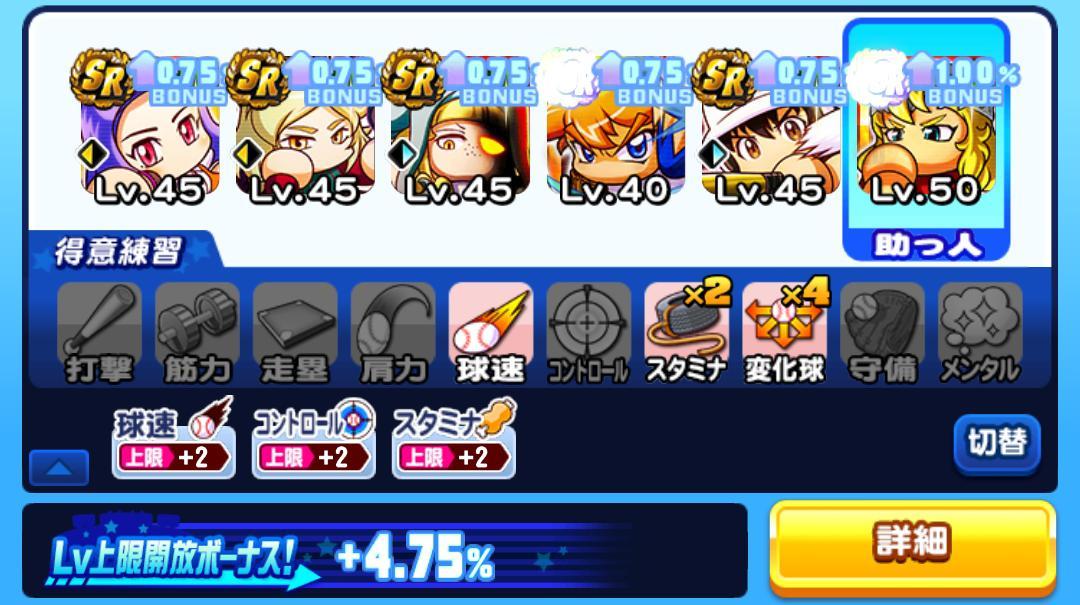 f:id:arimurasaji:20210216200940j:plain